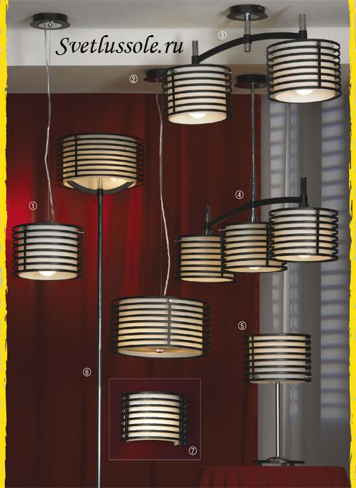 Декоративный светильник Busachi LSF-8203-02