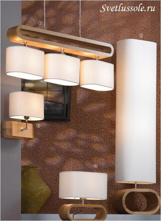 Декоративный светильник Nulvi LSF-2113-03