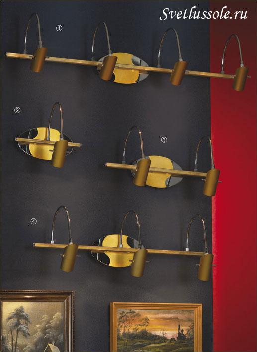 Декоративный светильник Luino LSQ-0401-02