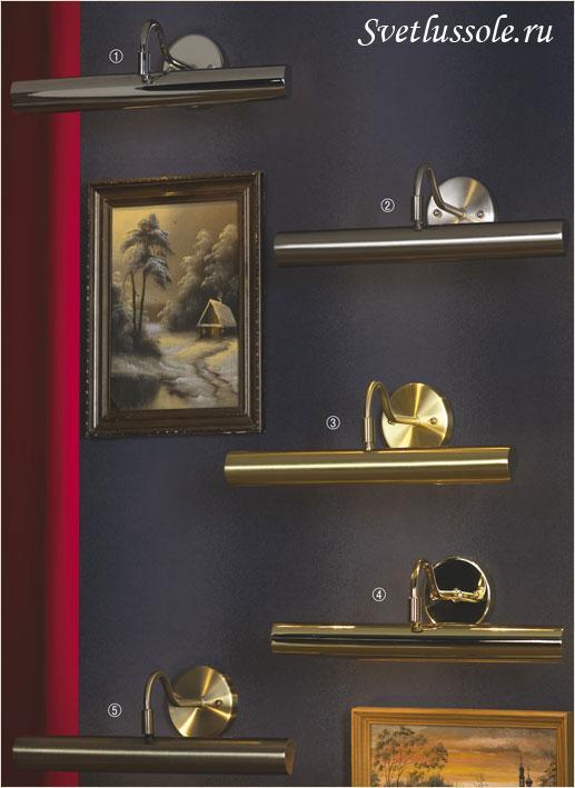 Декоративный светильник Lido LSQ-0241-02