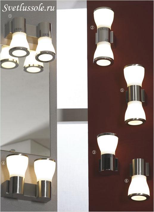 Декоративный светильник Canicatti LSQ-1411-02