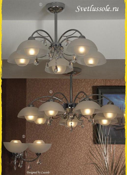 Декоративный светильник Serravalle LSF-1513-05