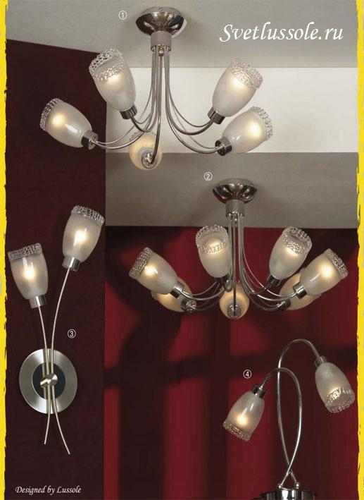 Декоративный светильник Bareggio LSL-3203-07