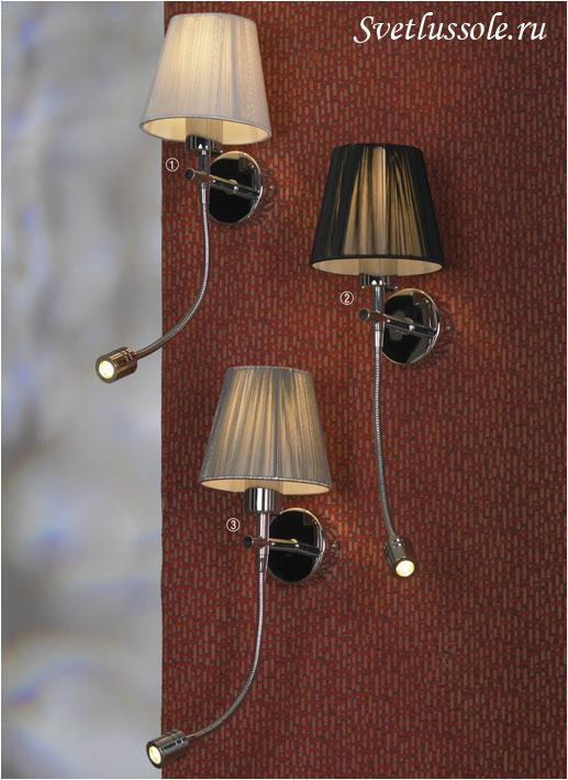 Декоративный светильник Brugnetto LSQ-0521-02