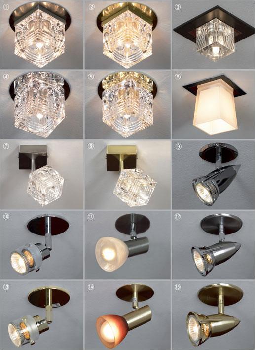 Декоративный светильник Downlights LSF-1300-01