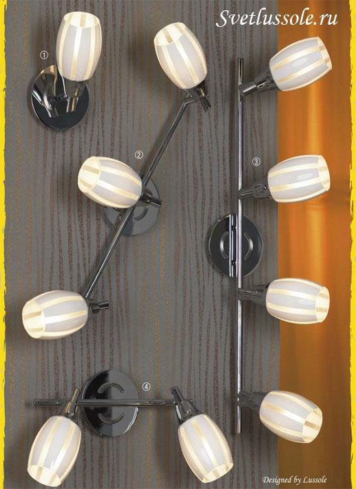 Декоративный светильник Brindisi LSX-6701-03