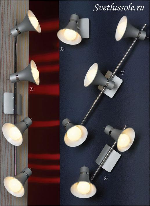Декоративный светильник Monterado LSL-7209-04