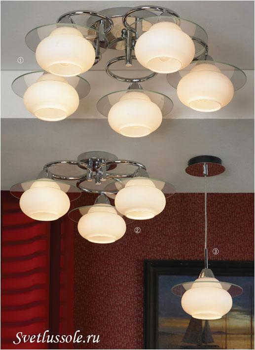 Декоративный светильник Nerone LSF-2607-05