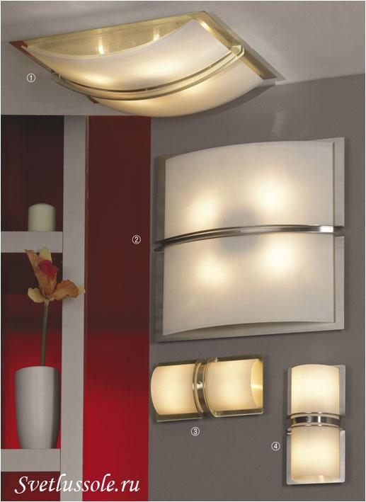 Декоративный светильник Bissuola LSQ-9902-04
