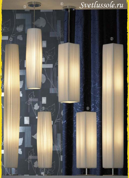 Декоративный светильник Garlasco LSQ-1516-01