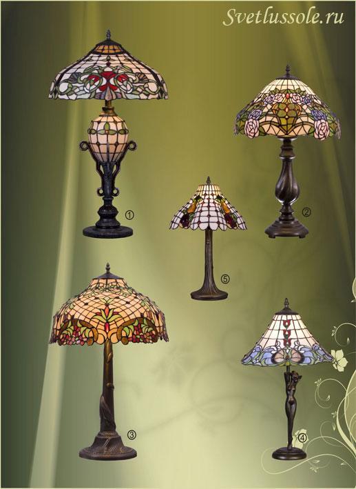 Декоративный светильник 841-804-01_velante