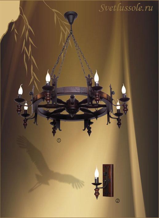 Декоративный светильник 586-723-08 velante