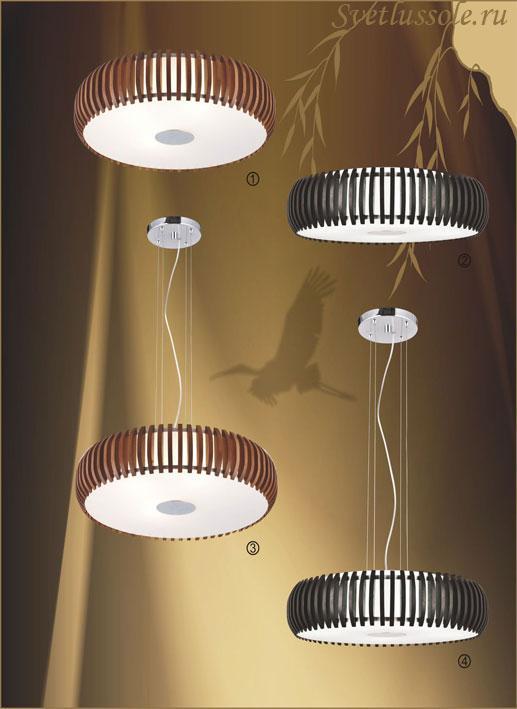 Декоративный светильник 677-727-04 velante