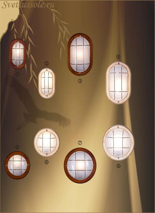 Декоративный светильник 530-702-01 velante