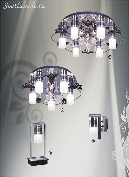 Декоративный светильник 175-207-09 velante