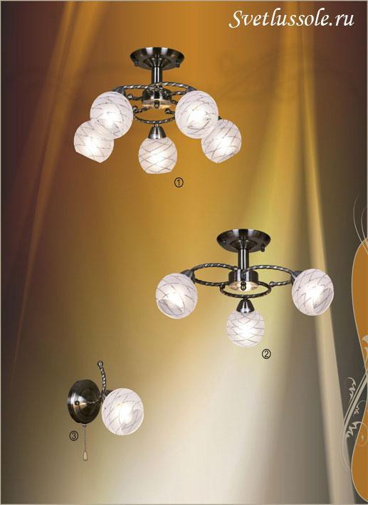 Декоративный светильник 139-507-05_velante