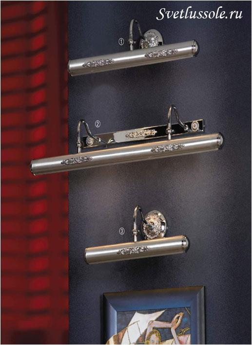 Декоративный светильник LSL-6331-02