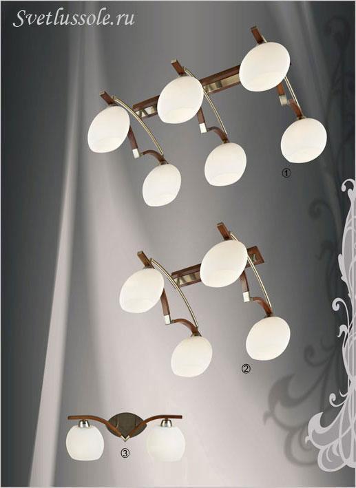 Декоративный светильник 269-527-04_velante