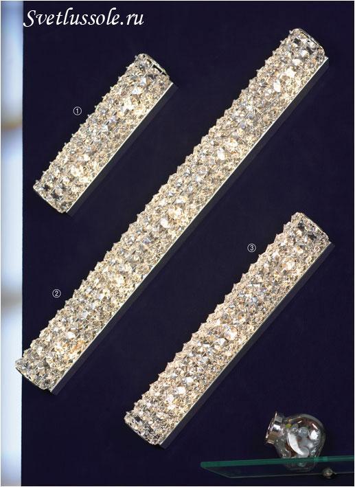 Декоративный светильник Stintino LSL-8701-05