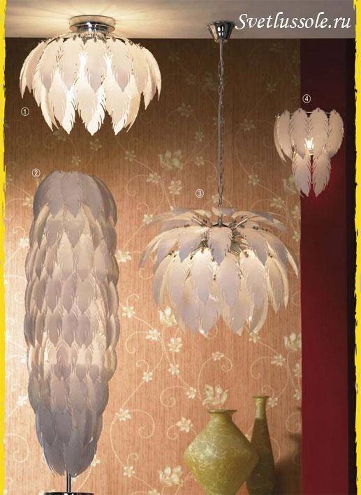 Декоративный светильник Vercelli LSQ-1907-05