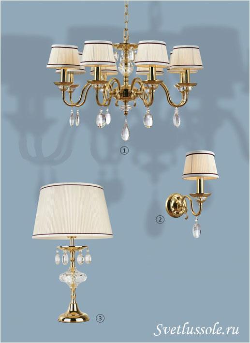 Декоративный светильник WE349.08.303_wertmark