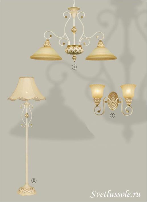 Декоративный светильник WE354.02.001_wertmark