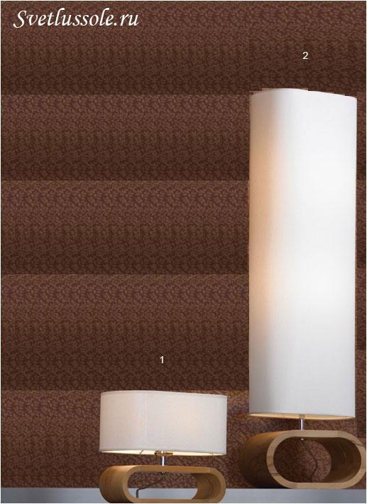 Декоративный светильник Nulvi LSF-2115-02