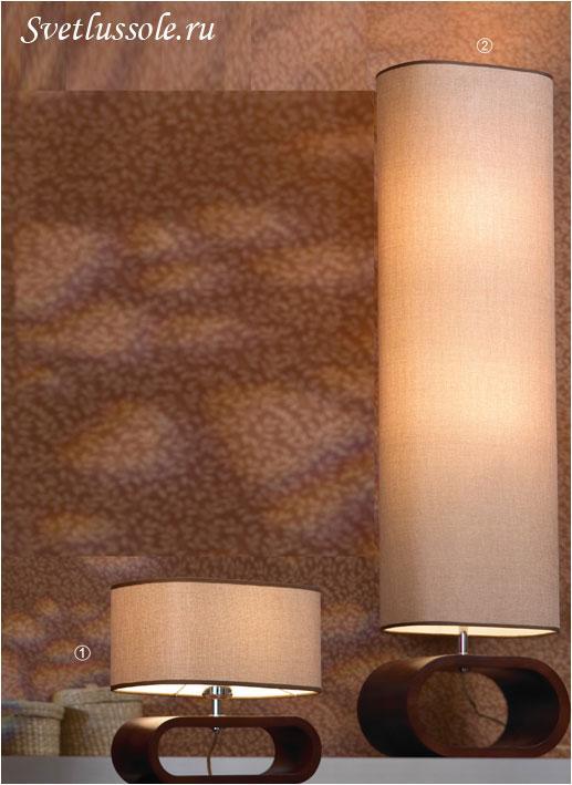 Декоративный светильник Nulvi LSF-2105-02