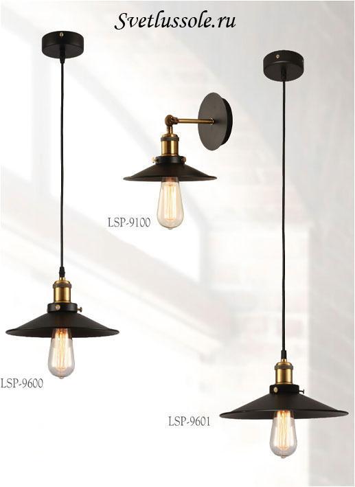 Декоративный светильник LSP-9601