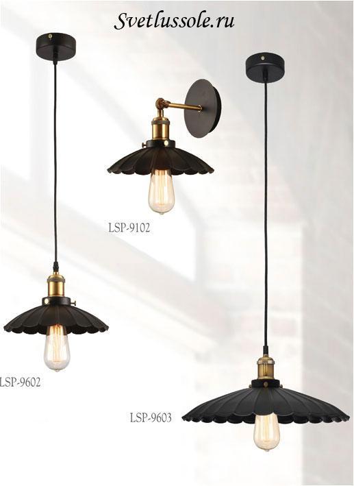 Декоративный светильник LSP-9603