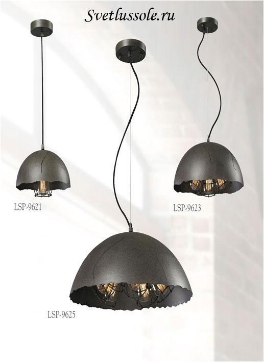 Декоративный светильник LSP-9623