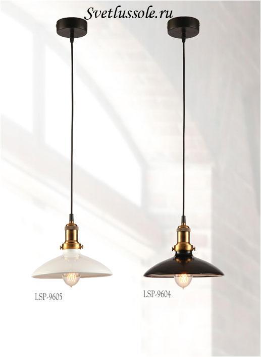 Декоративный светильник LSP-9604