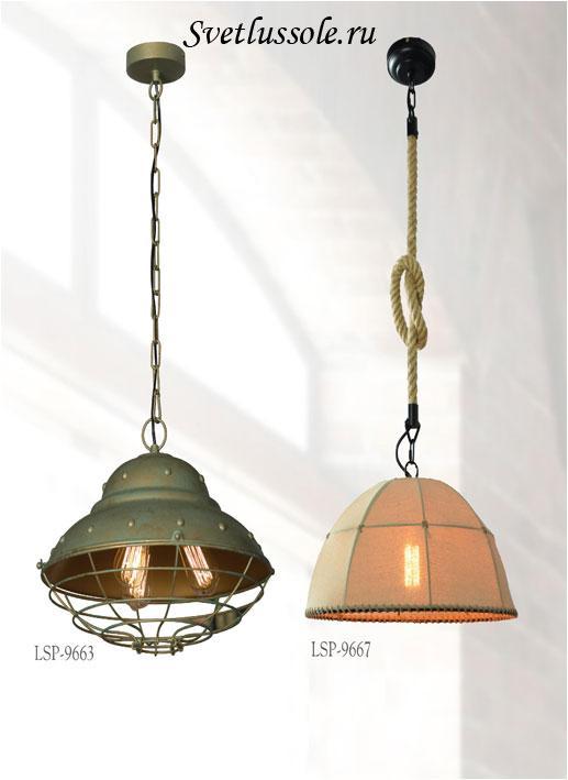 Декоративный светильник LSP-9667