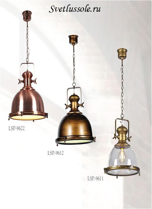 Декоративный светильник LSP-9622