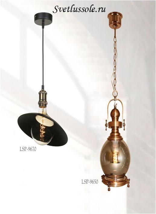 Декоративный светильник LSP-9650