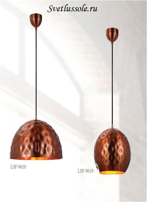 Декоративный светильник LSP-9619
