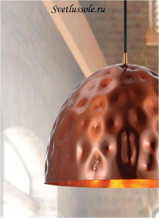 Декоративный светильник LSP-9618