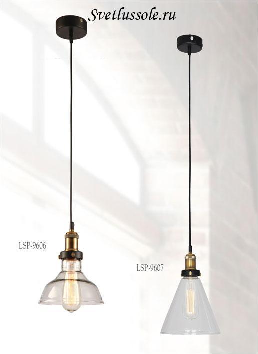 Декоративный светильник LSP-9607