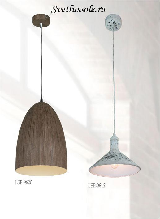 Декоративный светильник LSP-9620