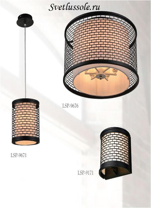 Декоративный светильник LSP-9671