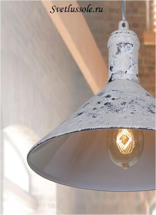 Декоративный светильник LSP-9615