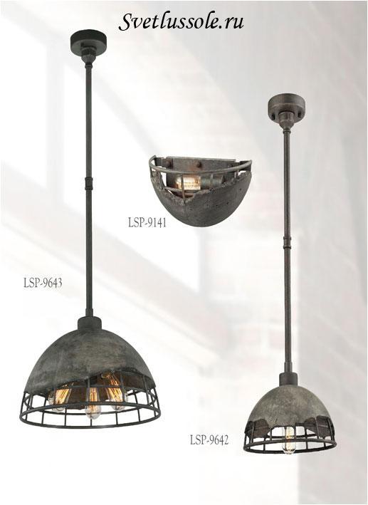 Декоративный светильник LSP-9643
