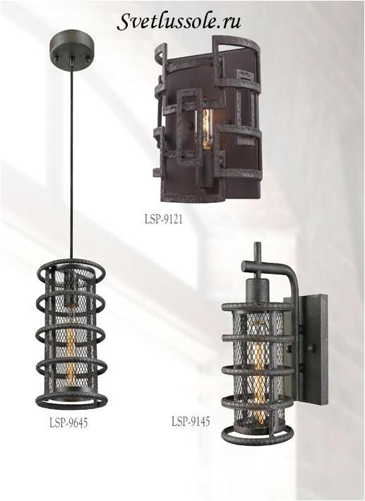 Декоративный светильник LSP-9645