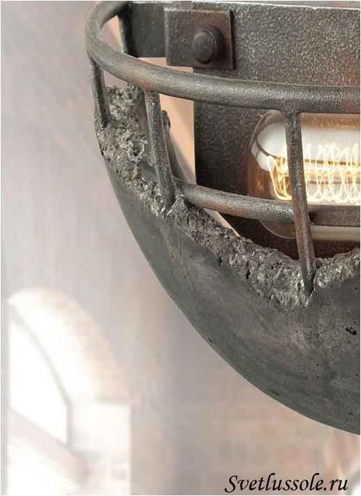 Декоративный светильник LSP-9141