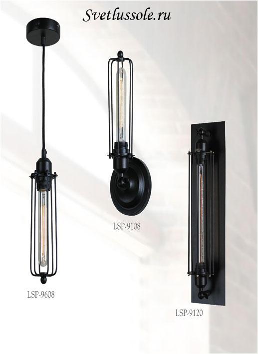 Декоративный светильник LSP-9608