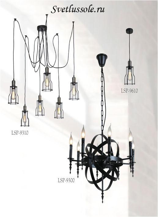 Декоративный светильник LSP-9310