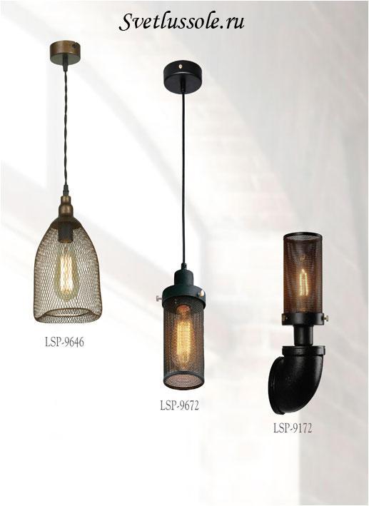 Декоративный светильник LSP-9672