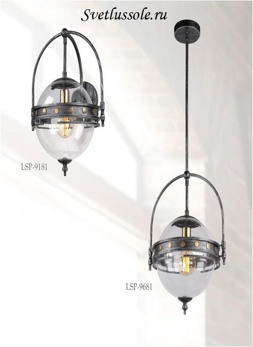 Декоративный светильник LSP-9681