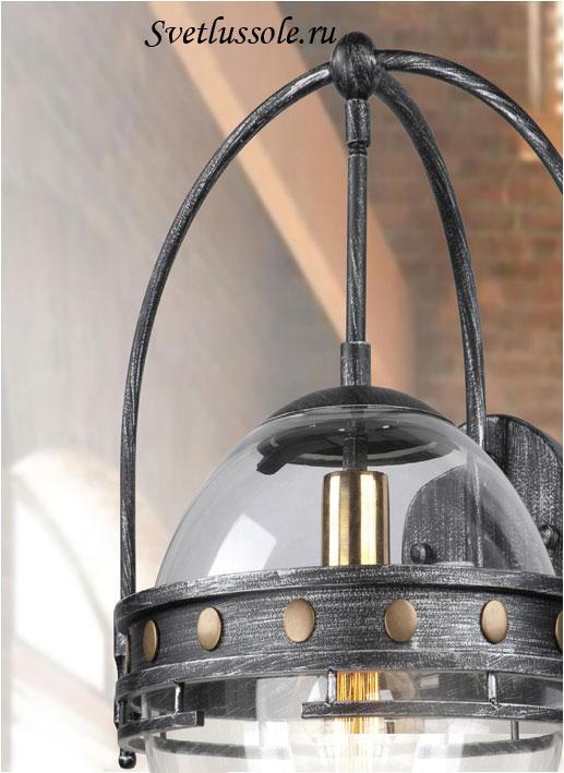 Декоративный светильник LSP-9181