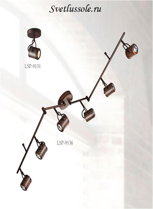 Декоративный светильник LSP-9131